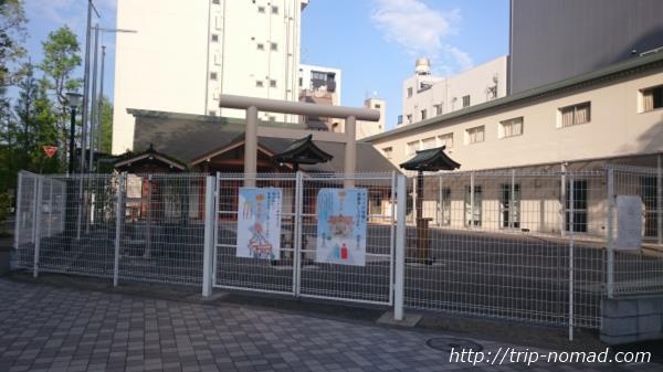 日本橋人形町『水天宮』閉鎖された仮宮画像
