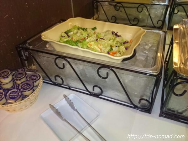 グアム空港「サガンビスタラウンジ」フードサラダ画像