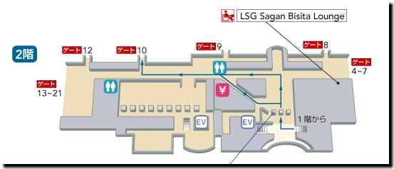 グアム空港フロアマップ画像