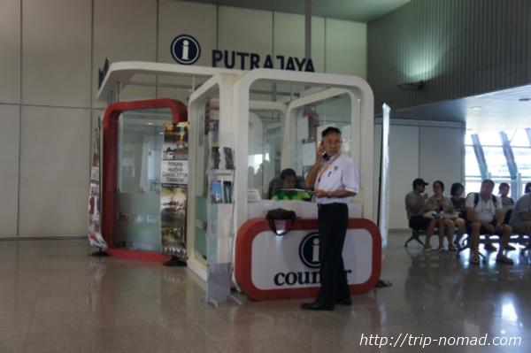 『プトラジャヤ・セントラル駅』ツアーガイド画像
