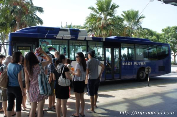 『プトラジャヤ』ツアーバス画像