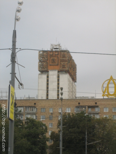 ロシアモスクワ『ロシア科学アカデミー』画像