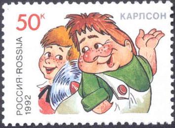 ロシア『カールソン』画像