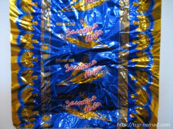 ザラターヤ・ニーバパッケージ『ロシアンチョコ』画像