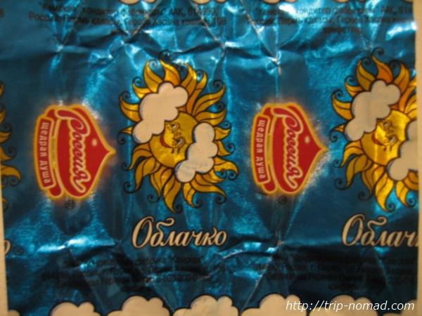オーブラチカパッケージ『ロシアンチョコ』画像