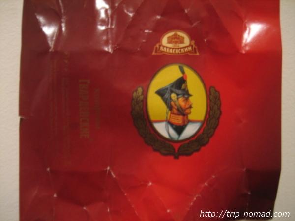 グヴァールヂェイスキーエパッケージ『ロシアンチョコ』画像