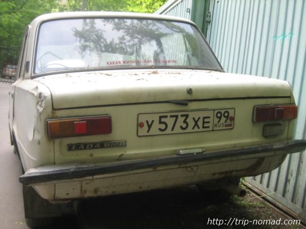 ロシア車『ジグリ&ラーダ』画像