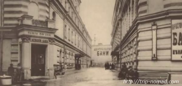 ロシア・モスクワ「サンドゥヌィ」1808年当時画像