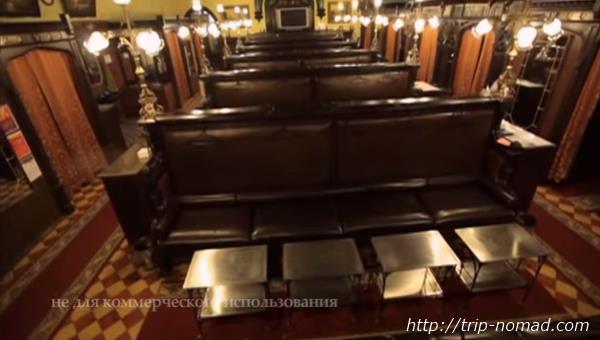 ロシア・モスクワ「サンドゥヌィ」休憩室画像