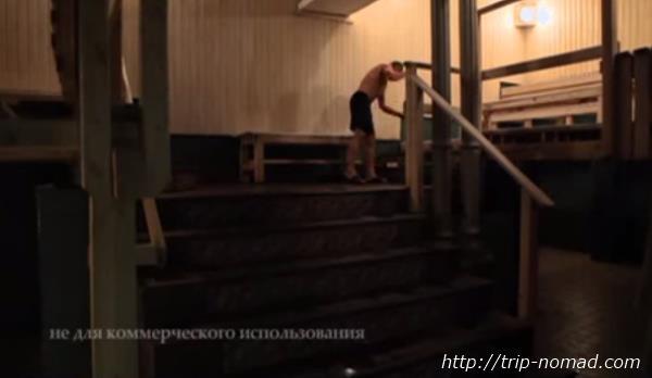 ロシア・モスクワ「サンドゥヌィ」バーニャ内部画像