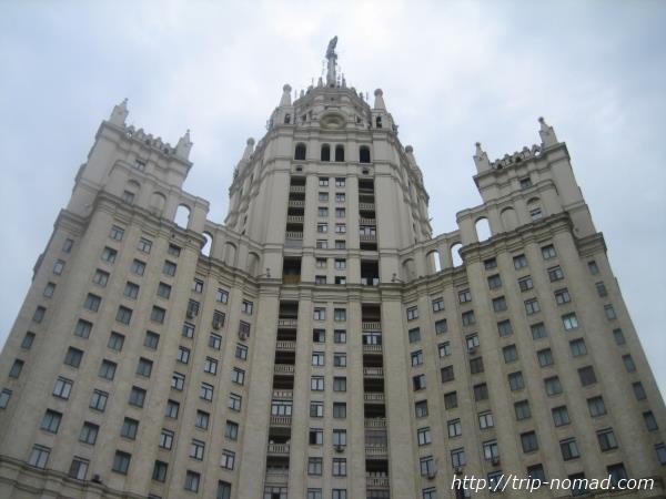 モスクワ『スターリン建築・セブンシスターズ』芸術家アパート画像