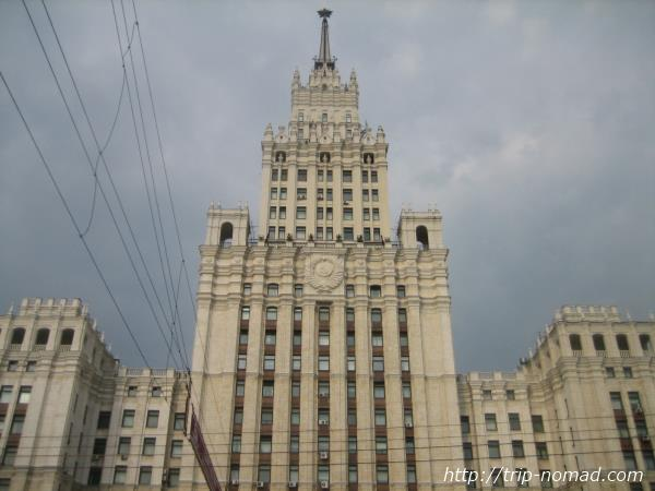 モスクワ『スターリン建築・セブンシスターズ』ロシア連邦運輸機関建設省画像