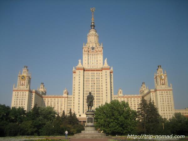 モスクワ『スターリン建築・セブンシスターズ』モスクワ大学画像