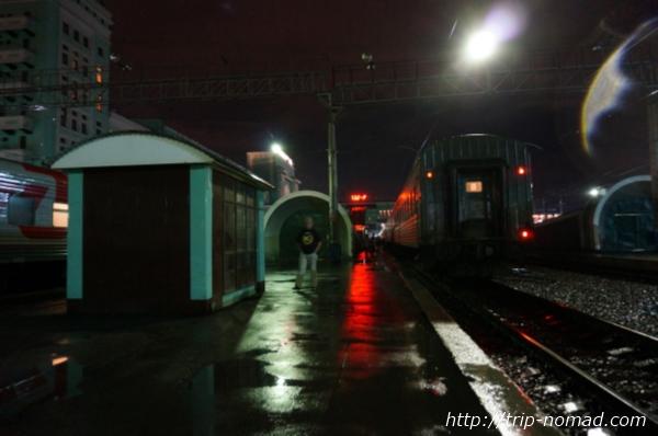 ロシア・シベリア鉄道『ノヴォシビルスク(Новосибирск)』駅画像