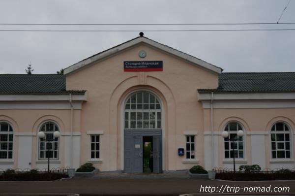 ロシア・シベリア鉄道『イランスカヤ(Иланская)』駅画像