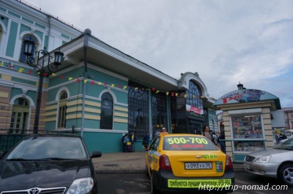 ロシア・シベリア鉄道『イルクーツク(Иркутск)』駅画像