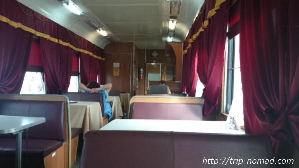 ロシア・シベリア鉄道『食堂車』画像