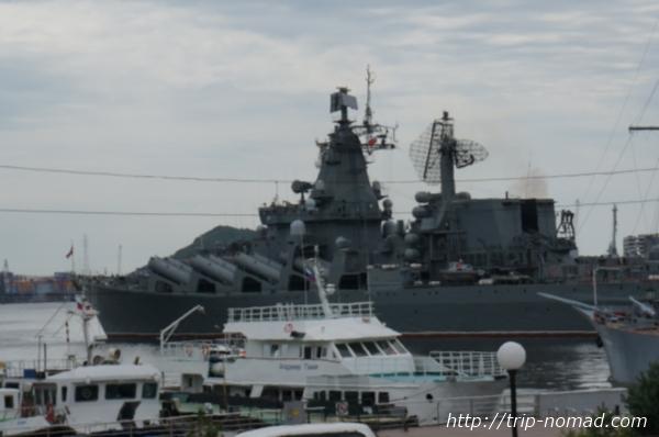 ロシア・シベリア鉄道『ウラジオストク(Владивосток』軍艦画像