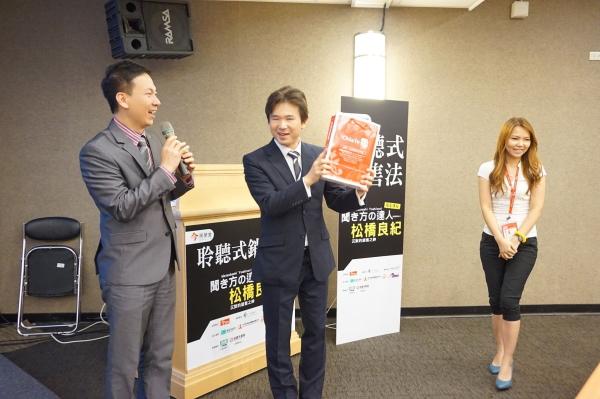 松橋良紀さん台湾講演画像