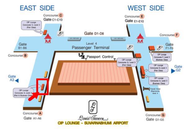 バンコク・スワンナプーム国際空港ラウンジコンコースA地図画像