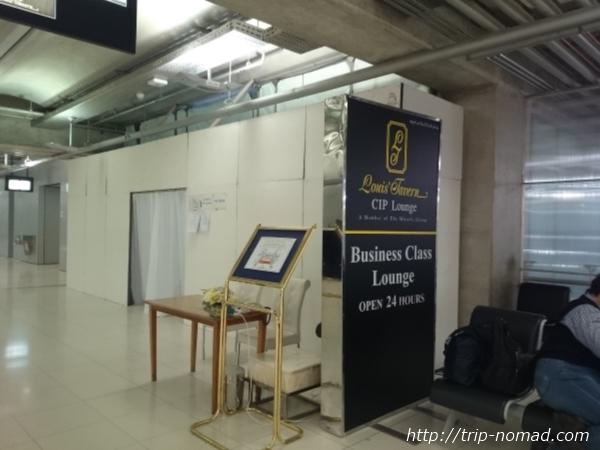 バンコク・スワンナプーム国際空港ラウンジコンコースC地図画像