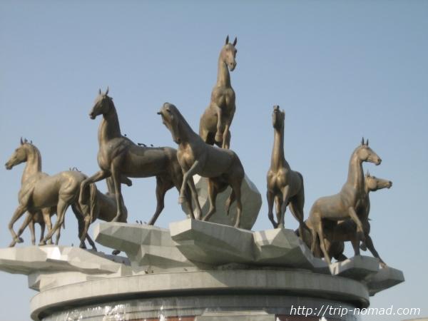『トルクメニスタン・アハルテケ』「アシハバード」画像