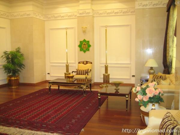 『トルクメニスタン・アハルテケ』競馬場VIPルーム画像