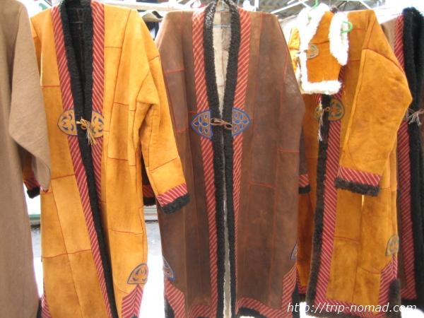 トルクメニスタン『民族衣装』上着画像