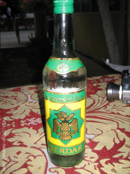 『トルクメニスタン』ウォッカ画像