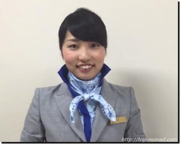 【ANA】CAさんスカーフの巻き方『カウボーイ巻き』編画像