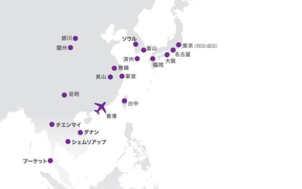 『香港エクスプレス』就航路線マップ画像
