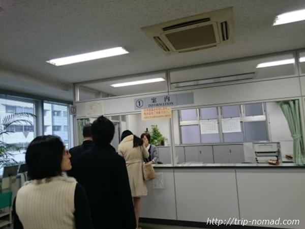 『神田運転免許更新センター』受付画像