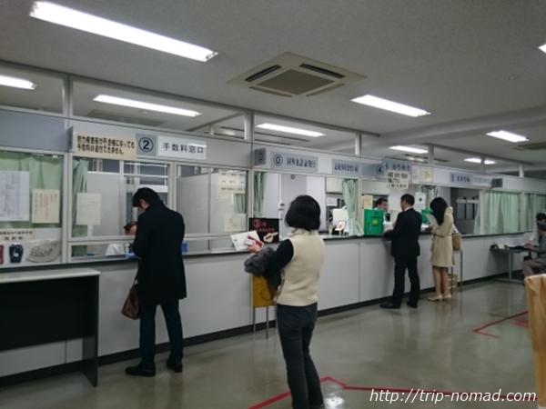 センター 免許 更新 運転免許証の更新案内/長野県警察