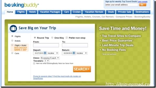 『bookingbuddy』画面画像