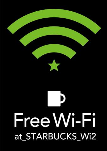 スターバックスwifi『STARBUCKS_Wi2』画像