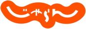 『近畿日本ツーリスト』ロゴ画像