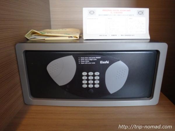 『ホテルで使いたい英単語』ルーム金庫部屋画像