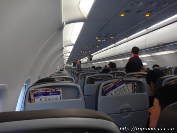 『飛行機内の英会話編』飛行機内座席画像