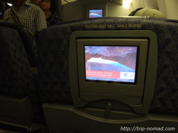 『飛行機内の英会話編』飛行機内テレビ画像