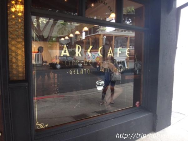 『ARS Cafe(アース・カフェ)』画像