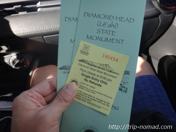 『ダイヤモンドヘッド』パンフレット画像