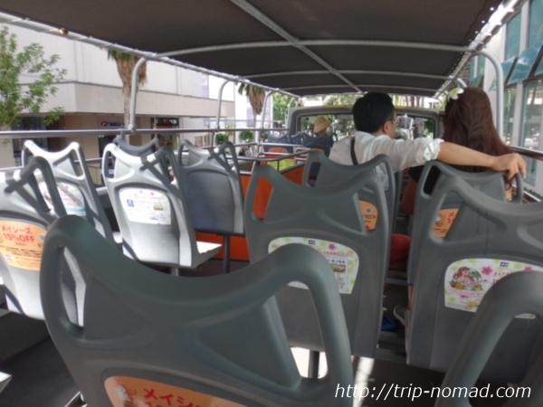『ワイキキ・トロリー(ピンクライン)』座席画像