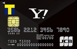 『Yahoo! JAPANカード』外観画像