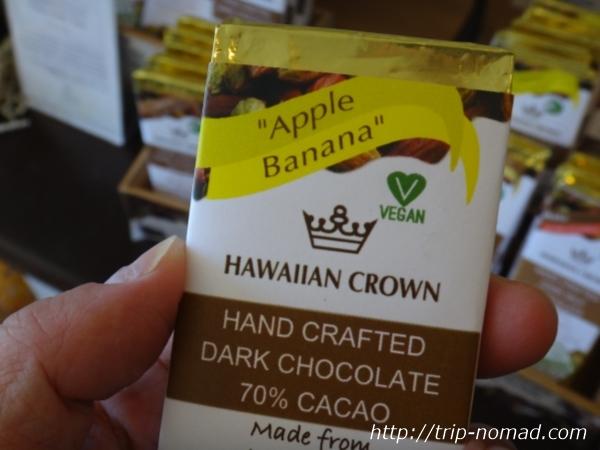 『ハワイアン・クラウン・プランテーション』チョコレート画像