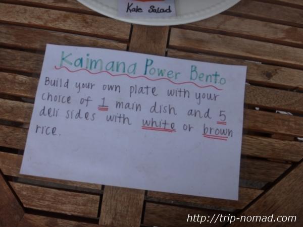 『カイマナ・ファーム・カフェ(Kaimana Farm Cafe)』画像