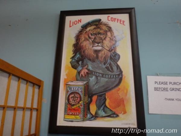 『ライオンコーヒー』画像