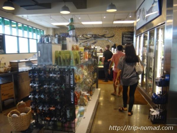『ニコスピア38』「フィッシュマーケット(Fish Market)」店内画像