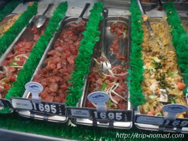 『ニコスピア38』「フィッシュマーケット(Fish Market)」ポキショーケース画像