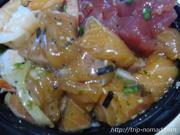 『ニコスピア38』ポキ丼「フリカケ サーモン」アップ画像