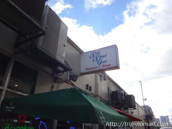 『サイド・ストリート・イン(Side Street Inn)』画像